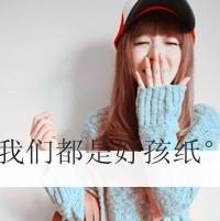 浼ゆ��澶村��