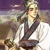 轩辕剑头像图片