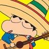 头像/弹吉他...