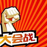 拳头手掌加油奋斗头像图片21