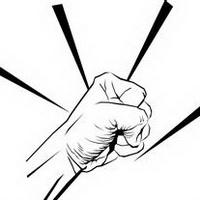 拳头手掌加油奋斗头像图片8