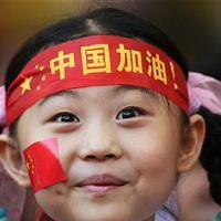 中国可爱小孩儿头像图片28