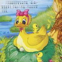 丑小鸭卡通头像图片10