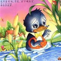 丑小鸭卡通头像图片16