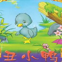丑小鸭卡通头像图片18