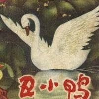丑小鸭卡通头像图片21