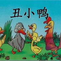 丑小鸭卡通头像图片26