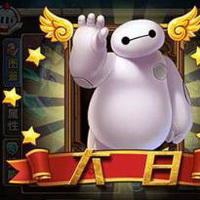 大白萌神卡通超能陆战队机器人头像图片20