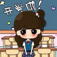 萌小希可爱卡通头像图片8