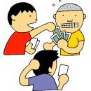 卡通小伙伴头像图片31