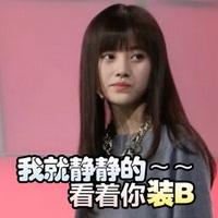 鞠婧�t可�矍寮��^像�D片19