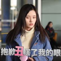 鞠婧�t可�矍寮��^像�D片5