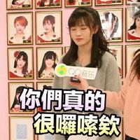 鞠婧�t可�矍寮��^像�D片62