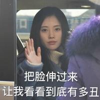 鞠婧�t可�矍寮��^像�D片7