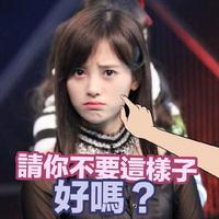 鞠婧�t可�矍寮��^像�D片9