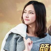 miss韩懿莹电竞女神头像图片20