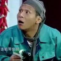 宋小宝搞笑恶搞表情包头像图片29