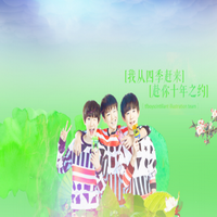 tfboys可爱王俊凯王源易烊千玺头像图片22