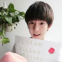 tfboys可爱王俊凯王源易烊千玺头像图片39