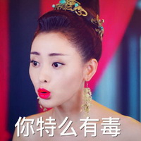 张天爱可爱清纯性感头像图片3