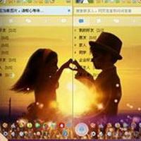 2015版最新情侣头像图片13