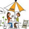 喝咖啡情侣唯美头像图片10