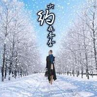 冬天唯美风景雪花头像图片29