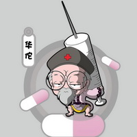 三国杀卡通Q版头像图片23